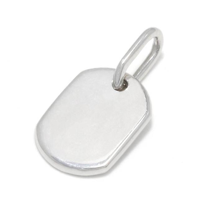 Small Dog Tag Charm - Silver