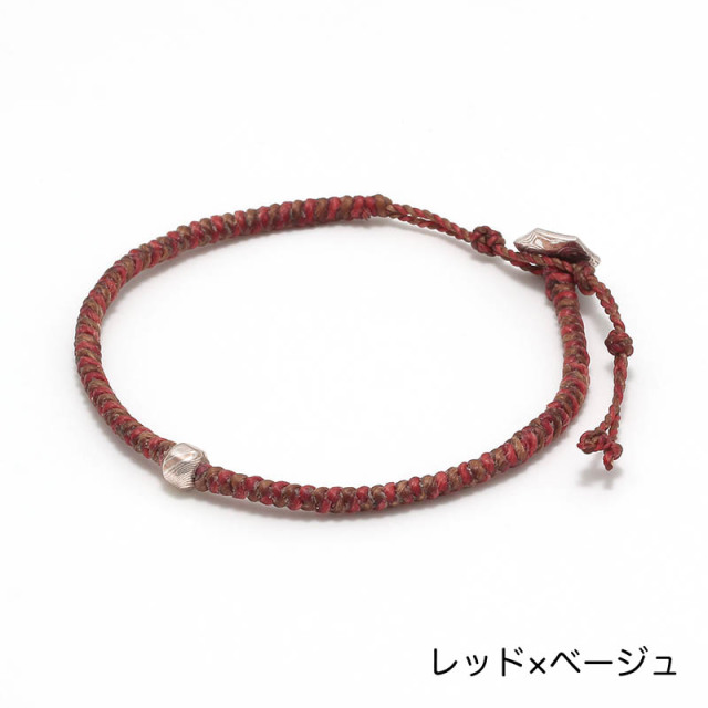 Octagon Cord Bracelet w/Bead Single