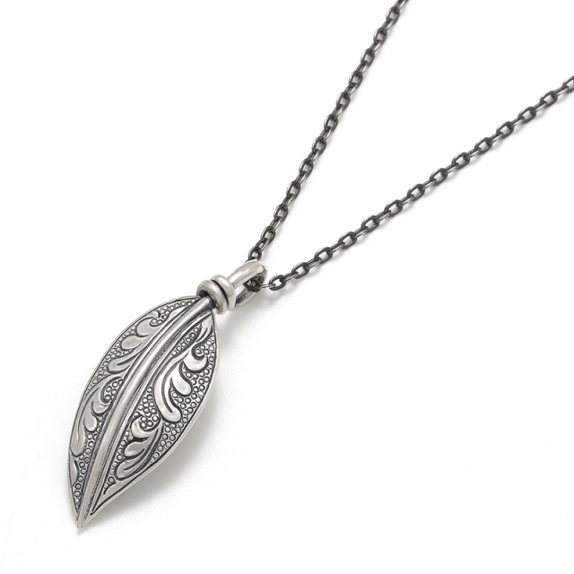 Carved Feather Necklace