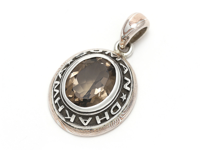 SD College Pendant
