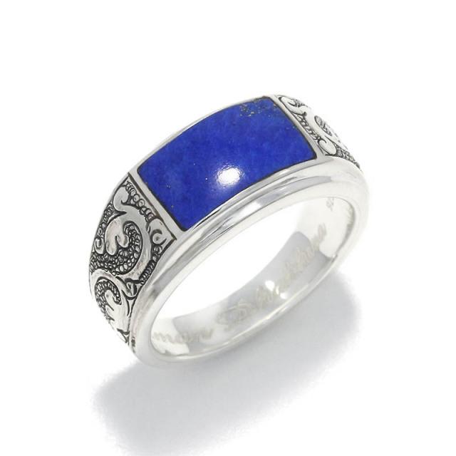 Carved Signet Ring w/Lapislazuli