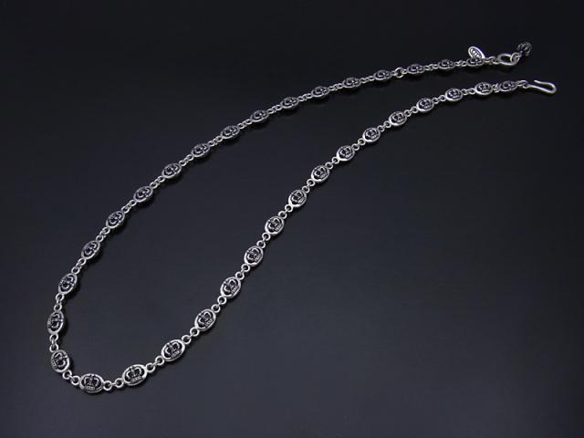 QE2 Chain