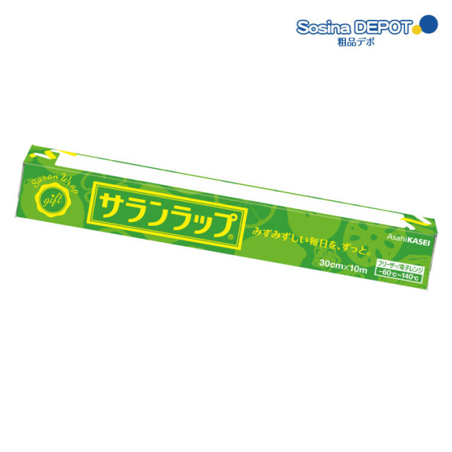 旭化成サランラップ30cm幅10m巻粗品用 <dh-11298>