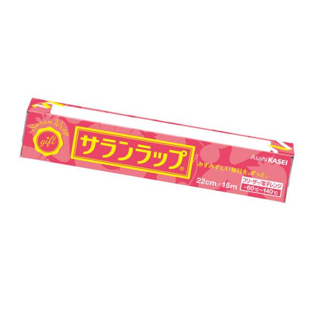 旭化成サランラップミニ22cm幅15m巻粗品用 <dh-11328>