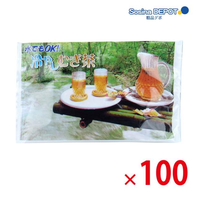【送料無料(北海道・沖縄除く)】冷やしむぎ茶4P袋入_100個セット <dh-19360>
