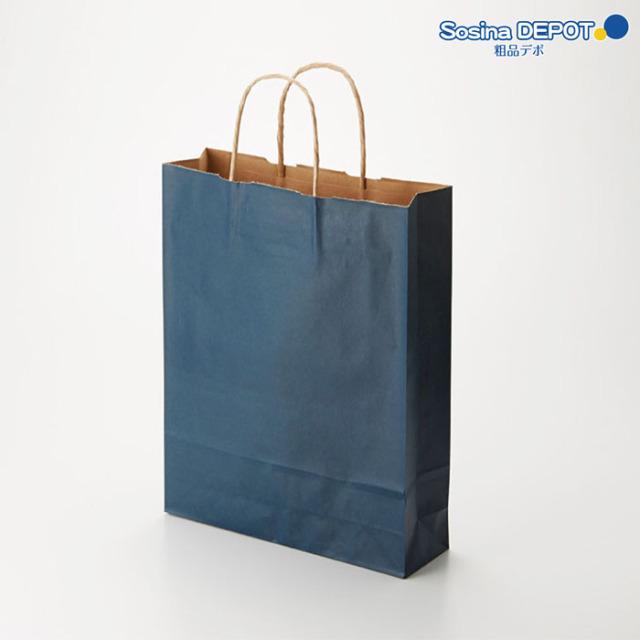 紙袋カラー紺無地SS <fu-10003>