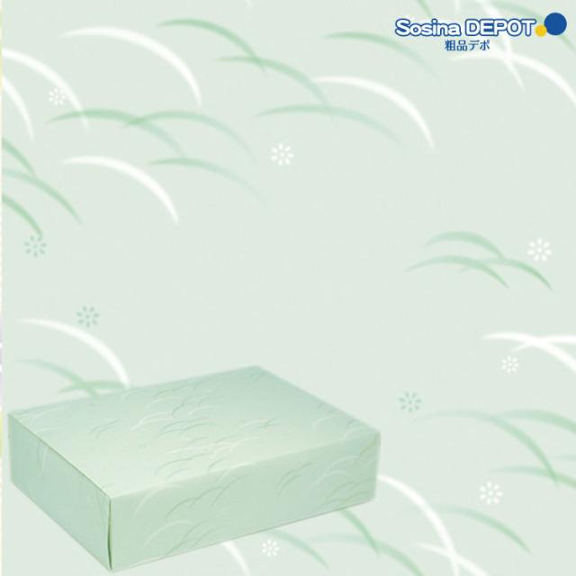 ラッピング 包装紙 偲び草  <ho-10009>