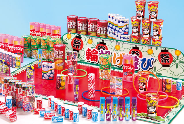 粗品・景品・ノベルティ・記念品の粗品屋本舗 お菓子輪投げチャレンジ(お菓子100個)