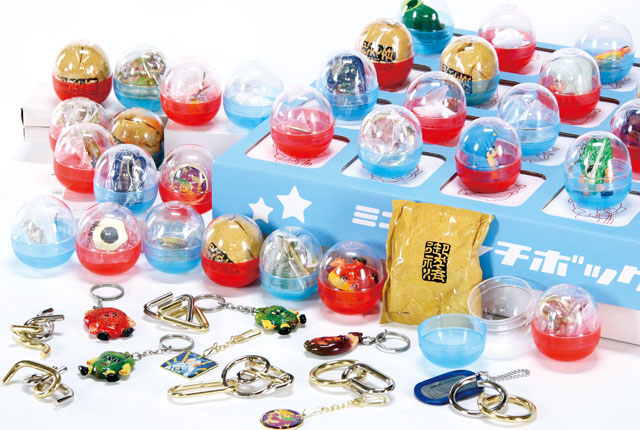 粗品・景品・ノベルティ・記念品の粗品屋本舗 ミニパンチBOX・おもちゃセット72人用