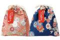 粗品・景品・ノベルティ・記念品の粗品屋本舗 ミニ巾着入り新潟産こしひかり300g