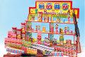 粗品・景品・ノベルティ・記念品の粗品屋本舗 お菓子射的チャレンジ(お菓子100個)