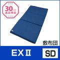 〈セミダブル〉【Four Seasons EX2】B