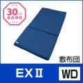 〈ワイドダブル 148cm幅〉【FOUR SEASONS EX2】