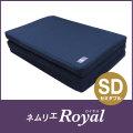 ロイヤル SD