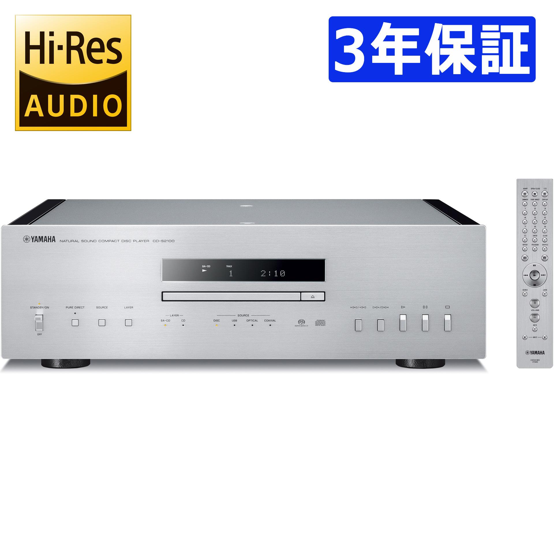YAMAHA(ヤマハ) CD-S2100 CDプレーヤー