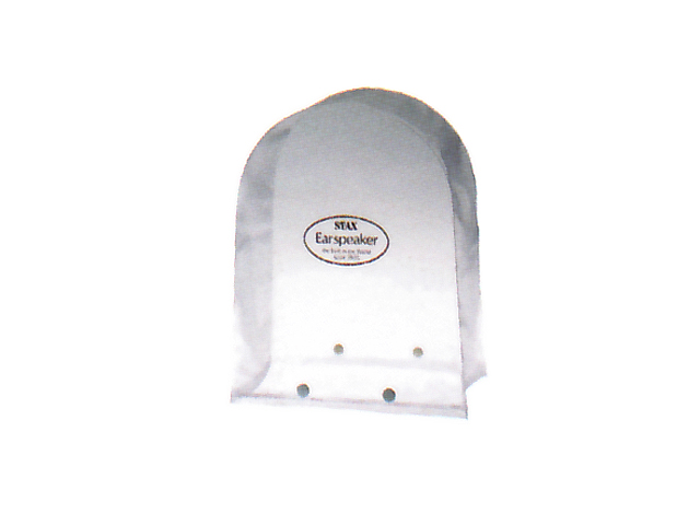 STAX(スタックス) CPC-1 イヤースピーカー保護カバー