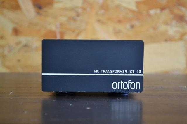 中古品 オルトフォン 昇圧トランス ST-10