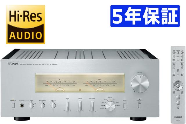 ★店頭展示処分★ヤマハ プリメインアンプ A-S3000