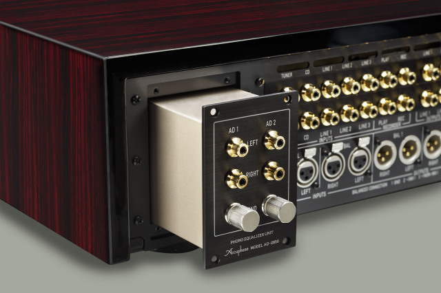 Accuphase(アキュフェーズ) AD-2850フォノイコライザーユニット