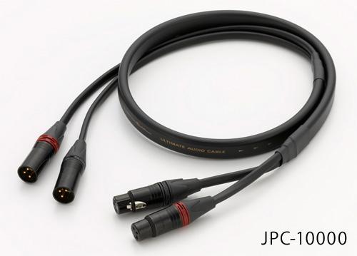 LUXMAN(ラックスマン) JPC-10000 ラインケーブル XLRタイプ