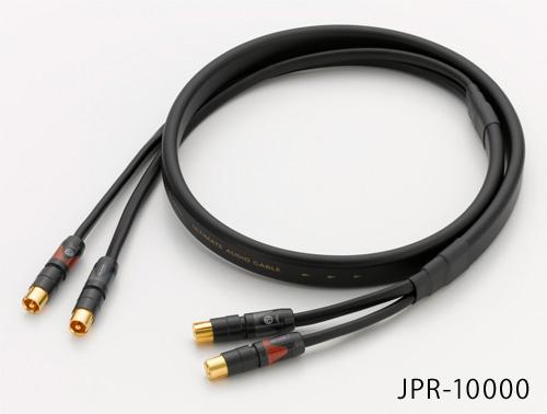 LUXMAN(ラックスマン) JPR-10000 ラインケーブル RCAタイプ
