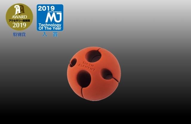 QBR-525 3D Quantum Ball
