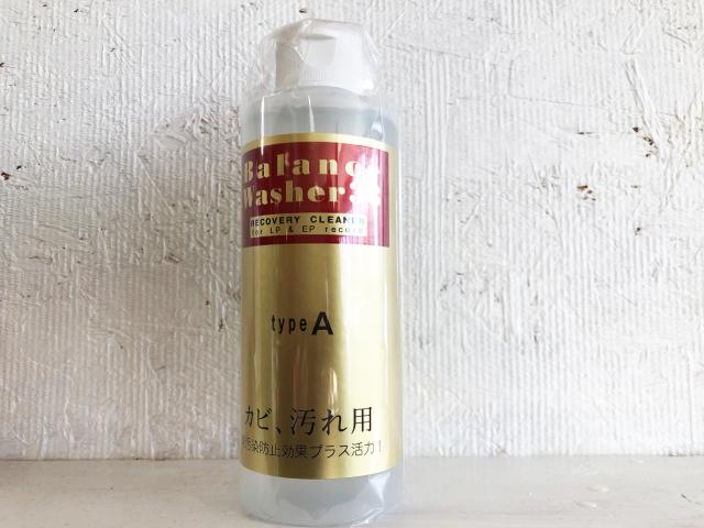 レイカ バランスウォッシャー33マスターサイズの A液単品