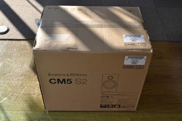 アウトレット B&W CM5S2ローズナット(ペア) メーカー保証付き