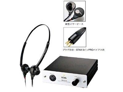 STAX(スタックス) SRS-005S MK2 イヤースピーカーシステム