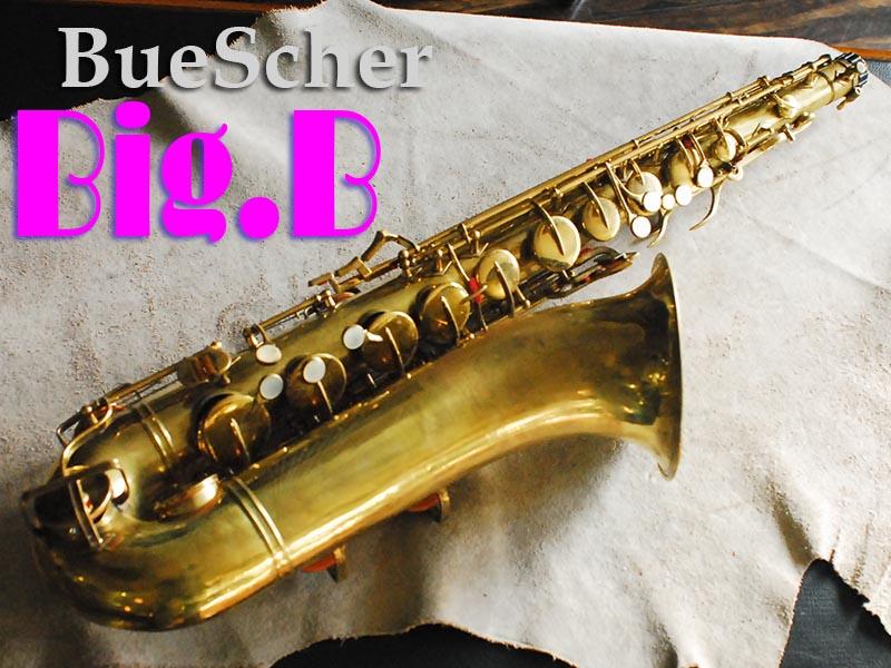 BUESCHER BIG-B TENOR テナーサックス