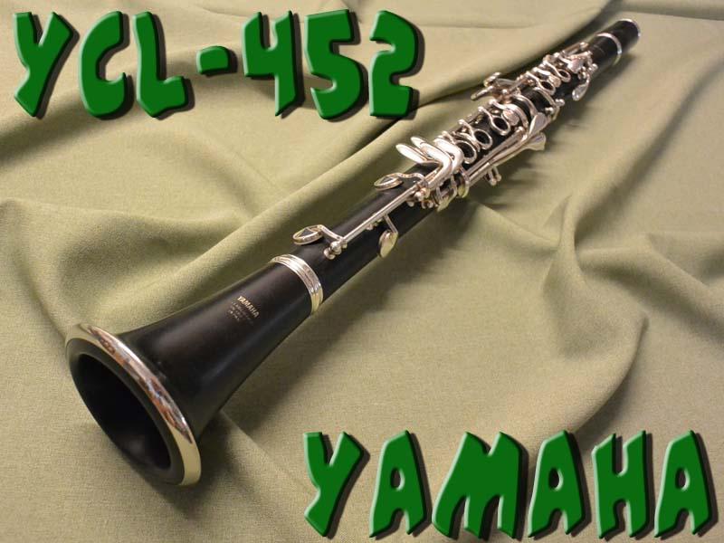 YAMAHAYAMAHA YCL-452  Bbクラリネット 美品