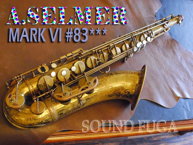 ★☆Spring Sale☆★A.SELMER MARK VI 83千番台 オリジナルラッカー テナーサックス