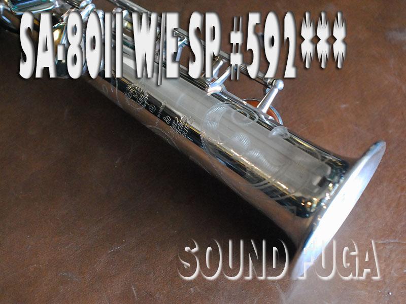 H.SELMER SA-80II 59万番 彫刻付 銀メッキ ソプラノサックス 美品