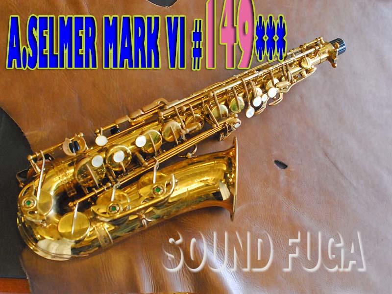 A.SELMER MARK VI 14万番 オリジナルラッカー85% アルトサックス