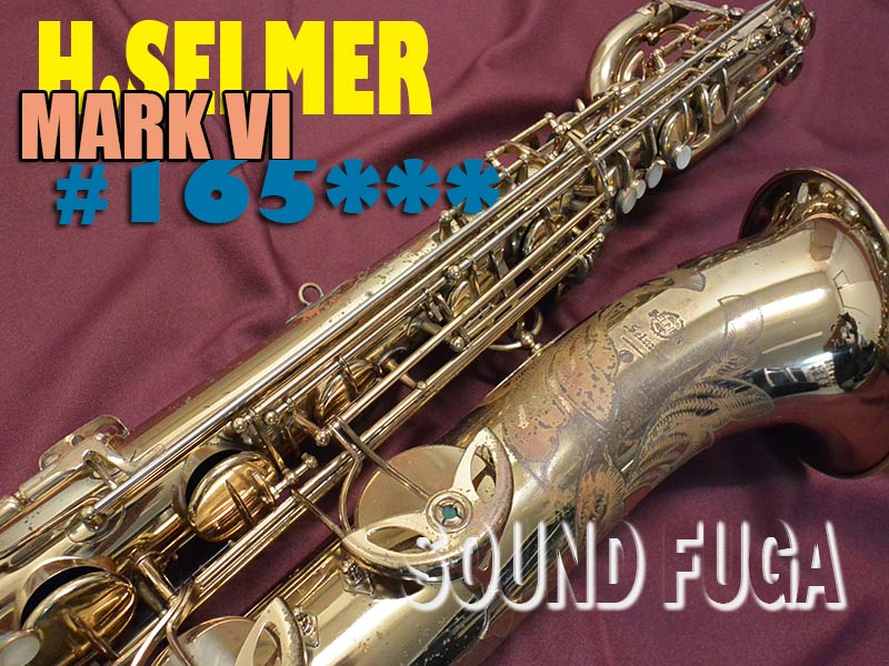 H.SELMER MARK VI オリジナルラッカー 16万番台 バリトンサックス Low Aキー付