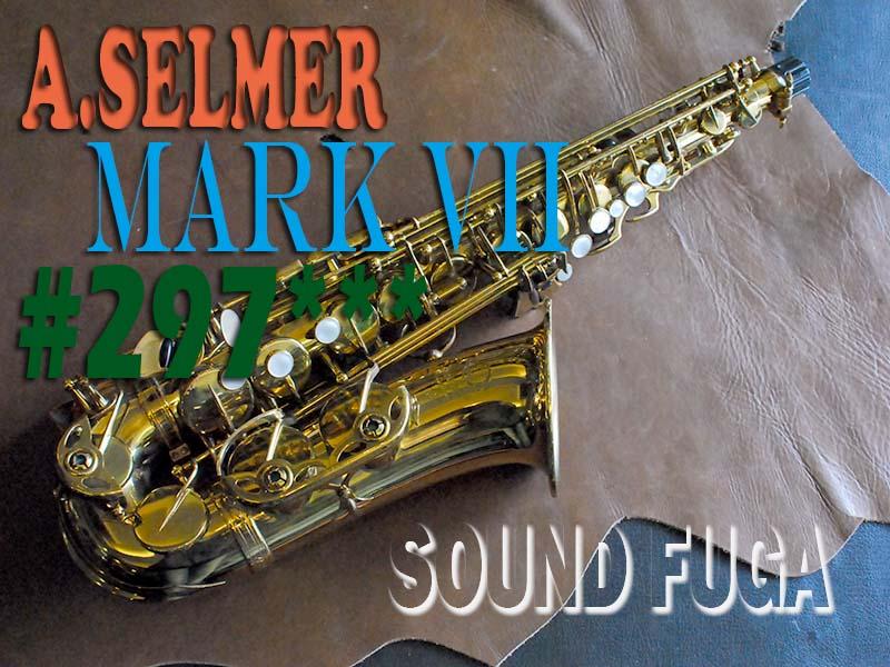 A.SELMER MARK VII 29万番台 オリジナルラッカー97% アルトサックス