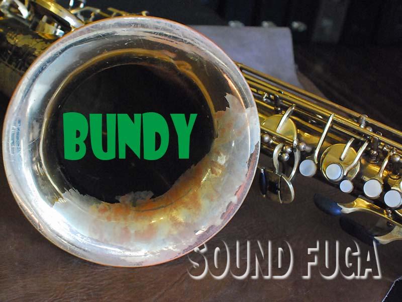 SELMER BUNDY BARITONE Low-A無し バリトンサックス