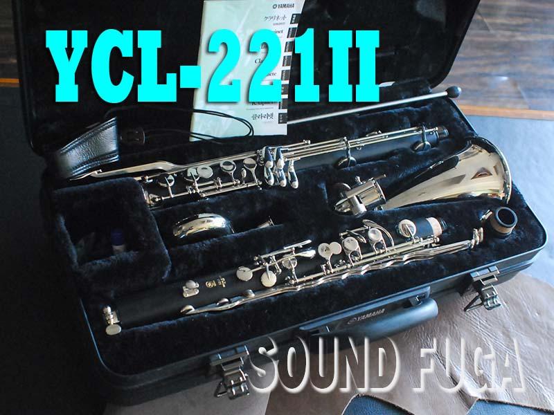 YAMAHA YCL-221II  BASS CLARINET バスクラリネット