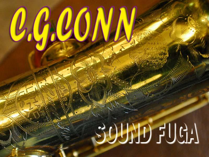 C.G.CONN New Wonder Artist GP アルトサックス 芸術的  良品