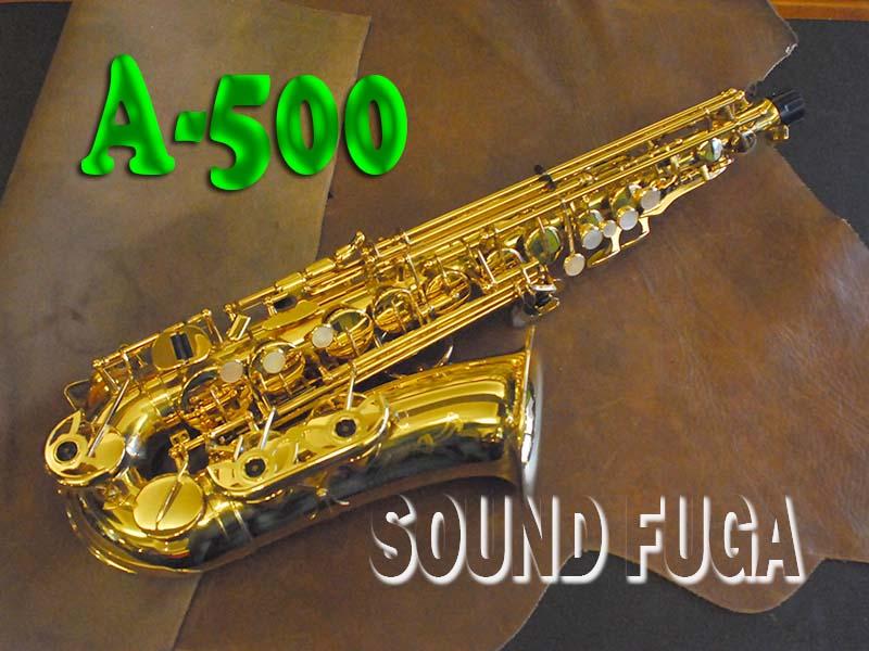YANAGISAWA A-500 アルトサックス 良品