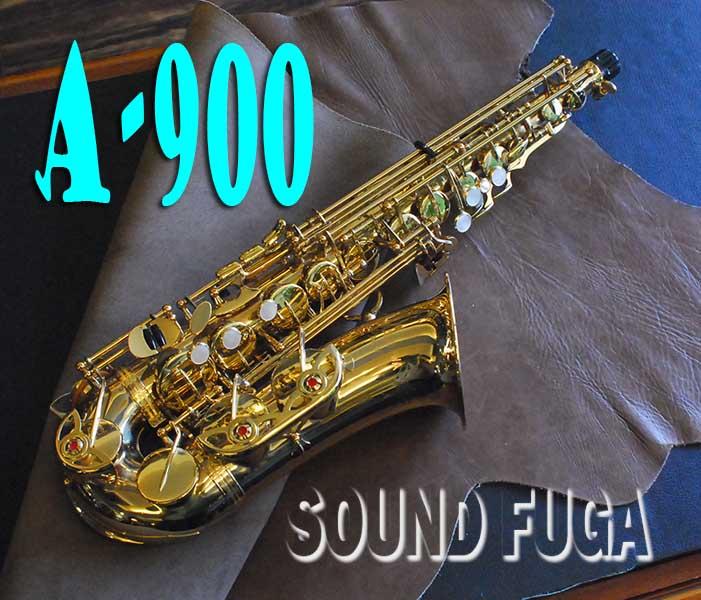 YANAGISAWA A-900 ALTO アルトサックス 極上美品