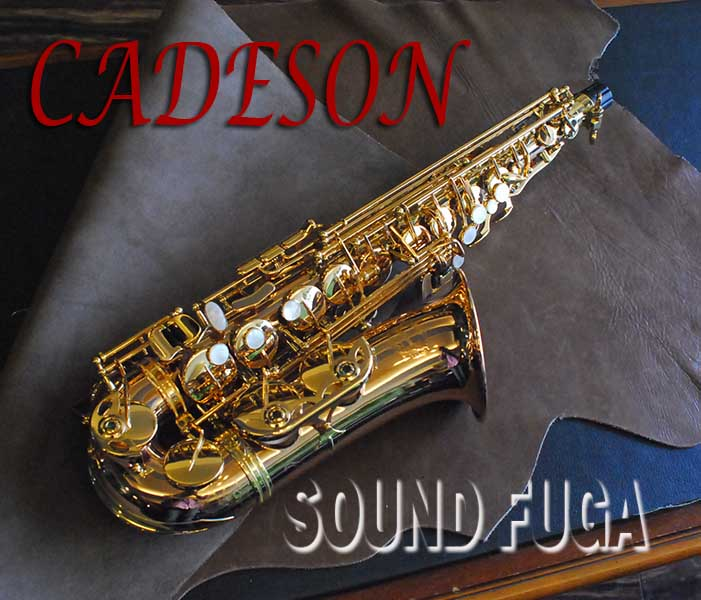 CADESON A-900GB アルトサックス 極上美品