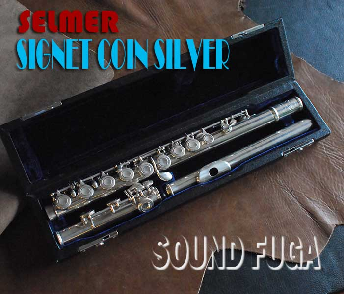 SELMER SIGNET COIN SILVER フルート FLUTE