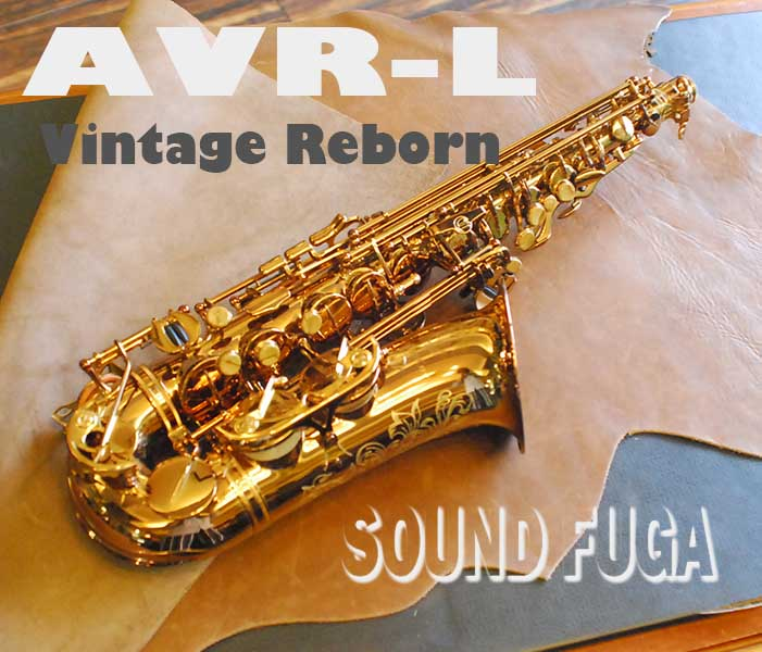 ★Big Summer Sale★ CANNONBALL AVR-L Vintage Reborn  アルトサックス 保証残あり 新同品