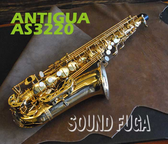 ANTIGUA AS-3220 ALTO アルトサックス 美品