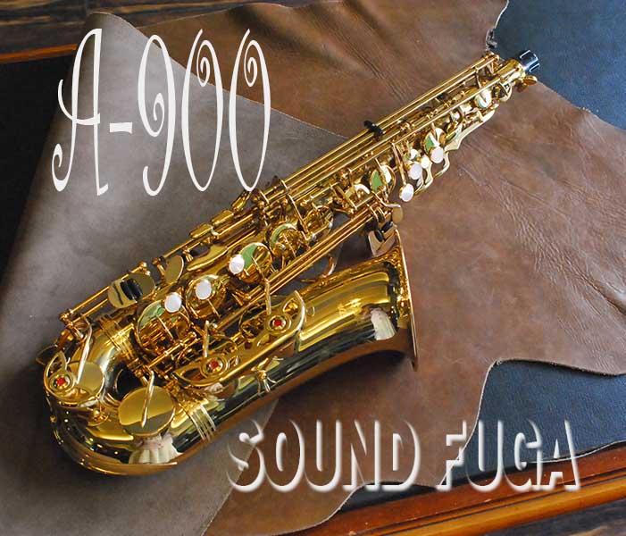 YANAGISAWA A-900 ALTO アルトサックス 美品