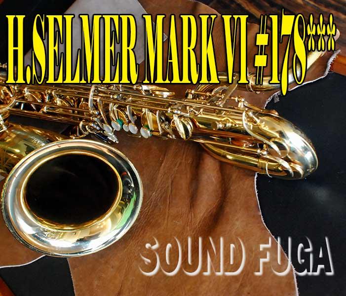 H.SELMER MARK VI 17万番台 Low-A付 バリトンサックス オリジナルラッカー95% 良品
