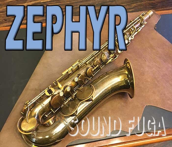 ◆決算セール◆KING ZEPHYR 27万番 3連リング ダブルソケットネック テナーサックス OH済