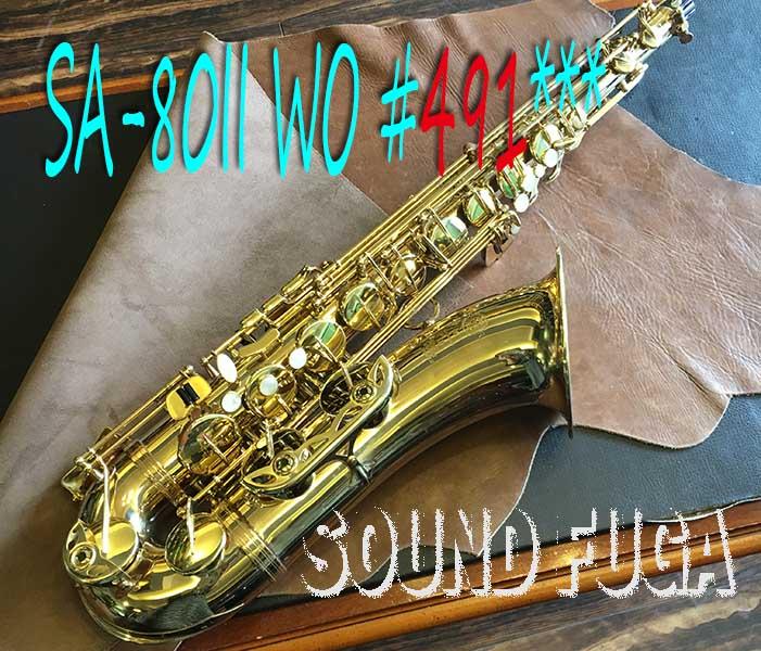 ★☆Spring Sale☆★H.SELMER SA-80II 49万番台 テナーサックス