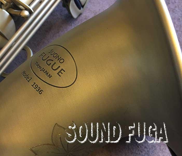 ★年に一度の決算セール★FUGUE MODEL 1936 TENOR 風雅オリジナルテナーサックス 新品
